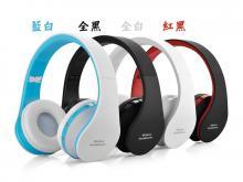 高音質藍芽耳機 可摺疊 客製化LOGO